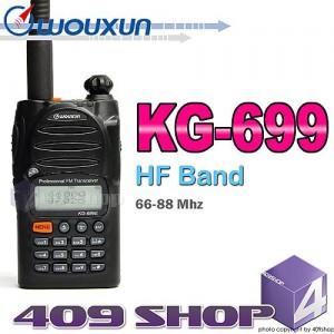 Wouxun-KG699 - a 4m band handheld